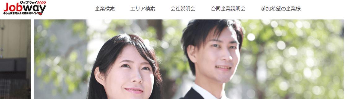 f:id:syukatsu_man:20210414154042p:plain