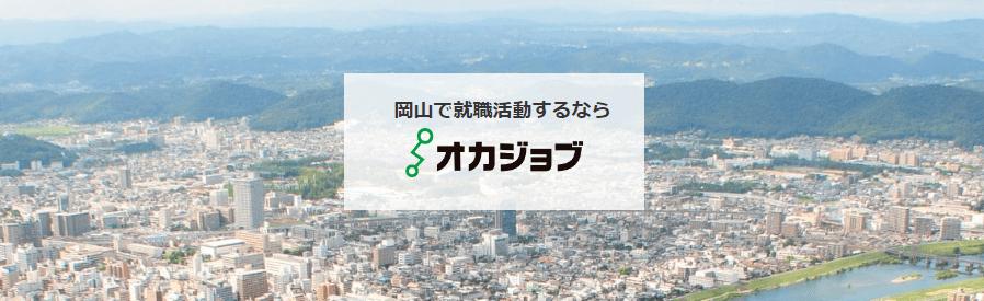 f:id:syukatsu_man:20210414160145p:plain