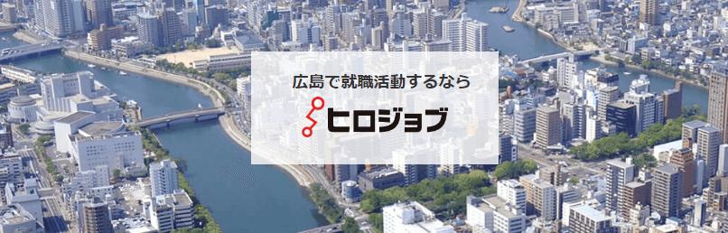 f:id:syukatsu_man:20210414160150p:plain