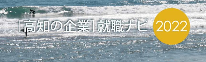 f:id:syukatsu_man:20210414160157p:plain