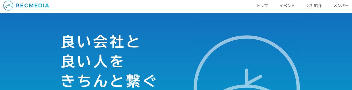 f:id:syukatsu_man:20210414160201p:plain