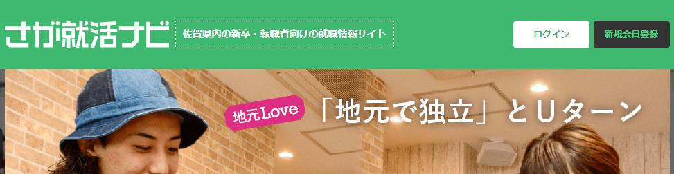 f:id:syukatsu_man:20210414160211p:plain