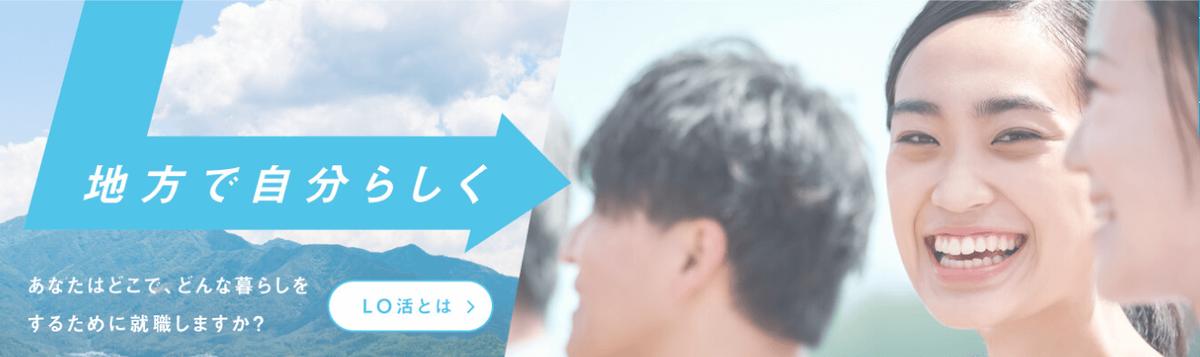 f:id:syukatsu_man:20210414160227p:plain