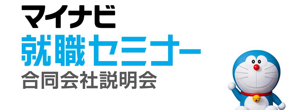 f:id:syukatsu_man:20210414160620p:plain
