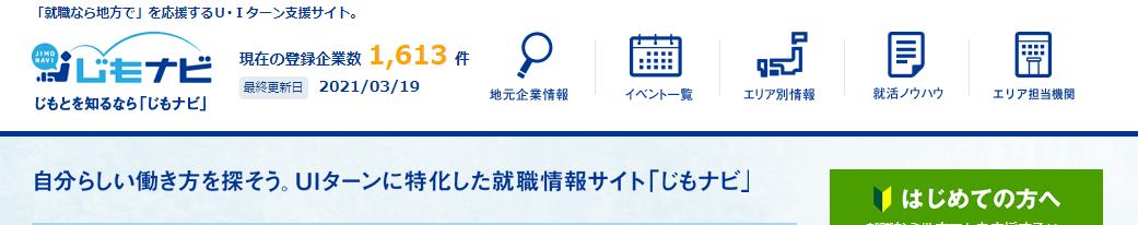 f:id:syukatsu_man:20210414160844p:plain