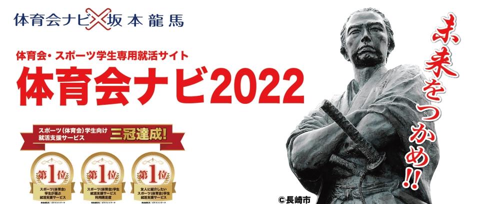 f:id:syukatsu_man:20210414162514p:plain