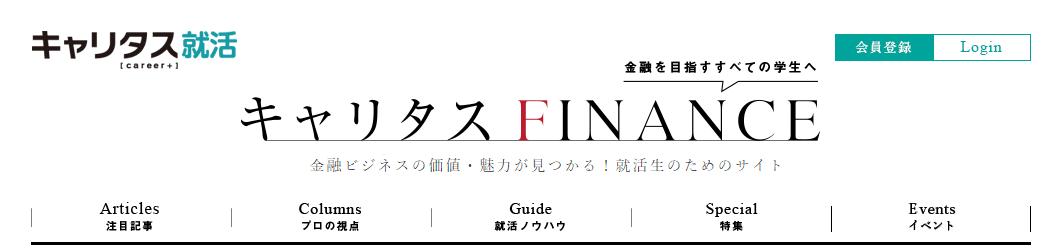 f:id:syukatsu_man:20210414162528p:plain