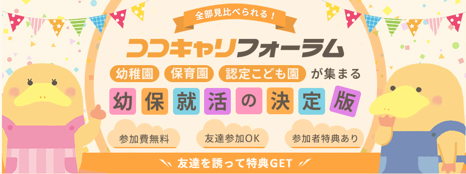 f:id:syukatsu_man:20210414162538p:plain