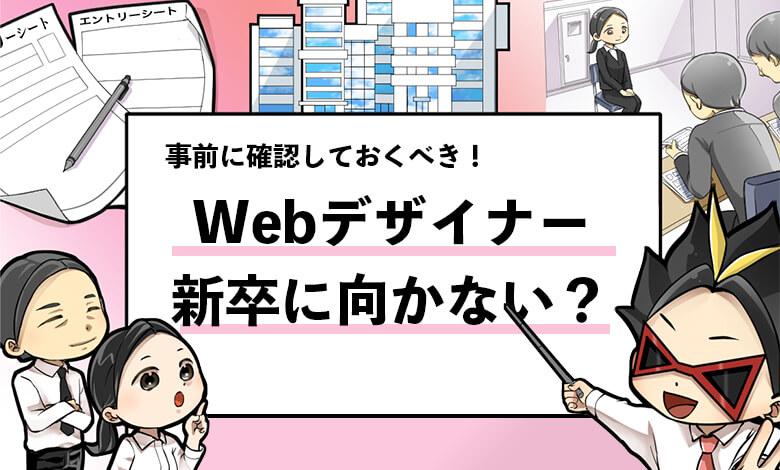 f:id:syukatsu_man:20210511114725j:plain