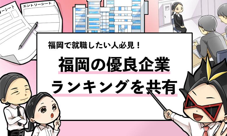 f:id:syukatsu_man:20210515225833j:plain
