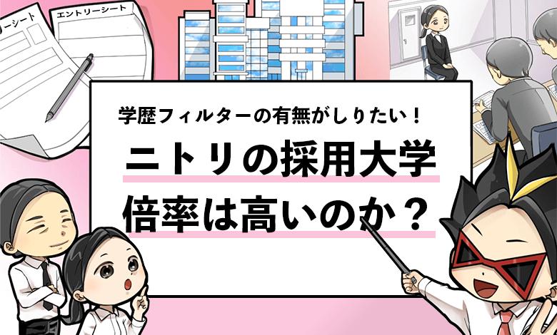f:id:syukatsu_man:20210604214246p:plain