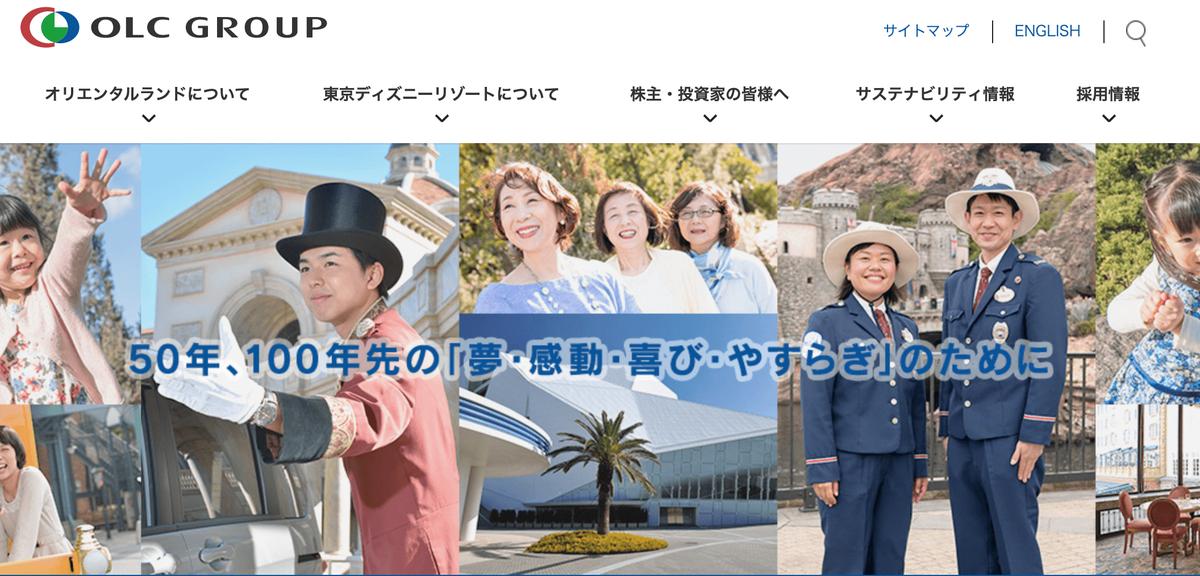 f:id:syukatsu_man:20210605154905p:plain