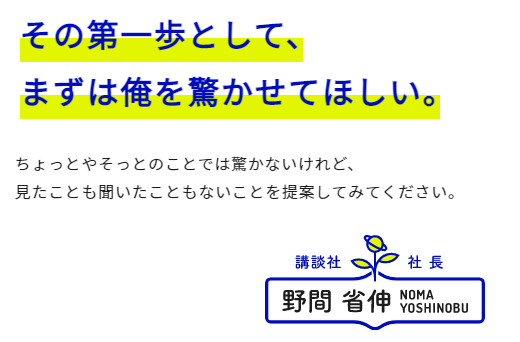 f:id:syukatsu_man:20210610150056p:plain