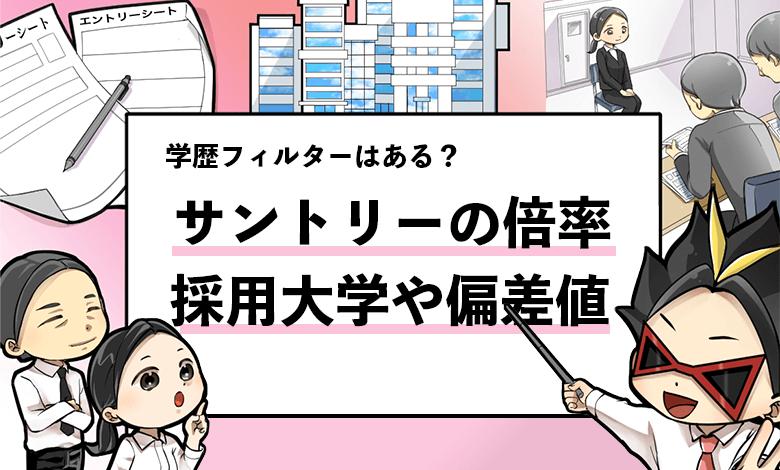 f:id:syukatsu_man:20210618152143p:plain