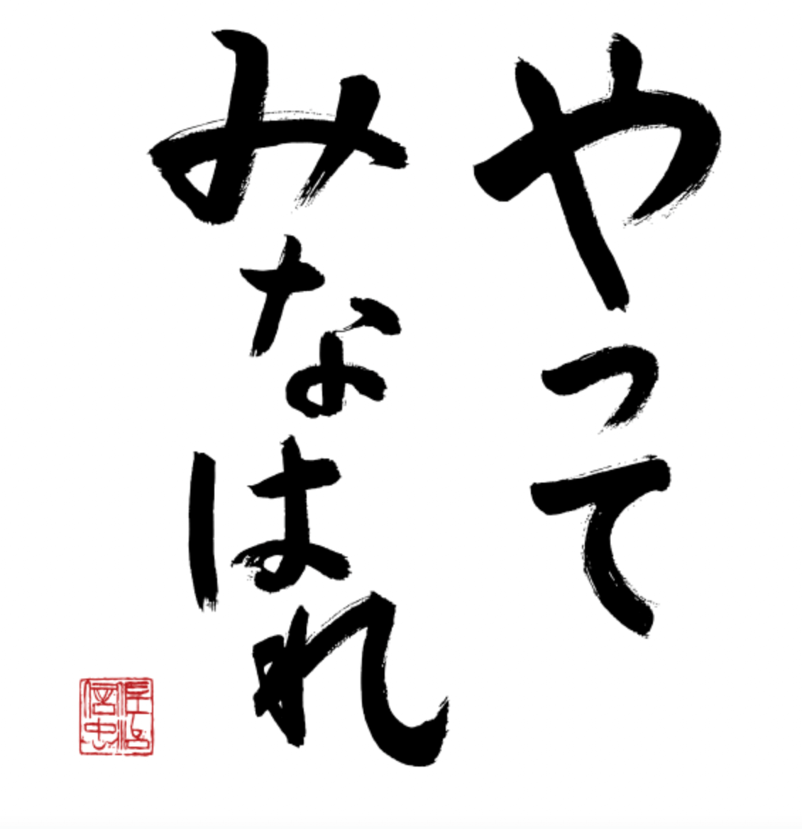 f:id:syukatsu_man:20210618154509p:plain