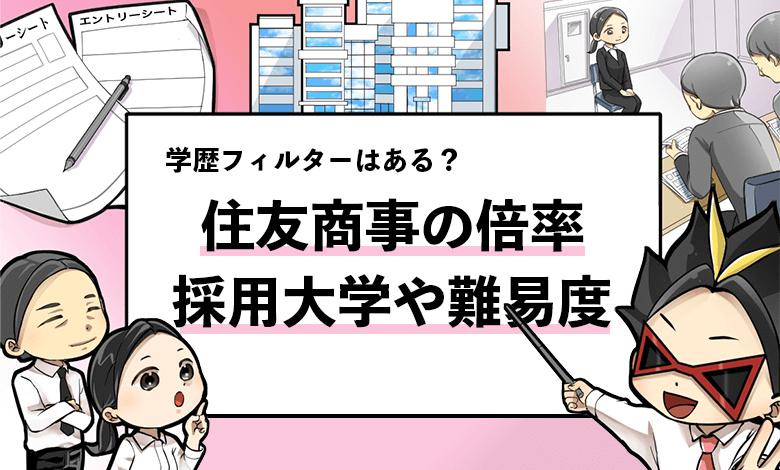f:id:syukatsu_man:20210620130353p:plain