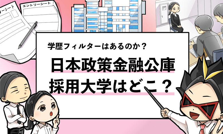 f:id:syukatsu_man:20210920221907p:plain