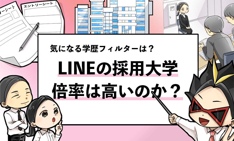 f:id:syukatsu_man:20210926141233p:plain