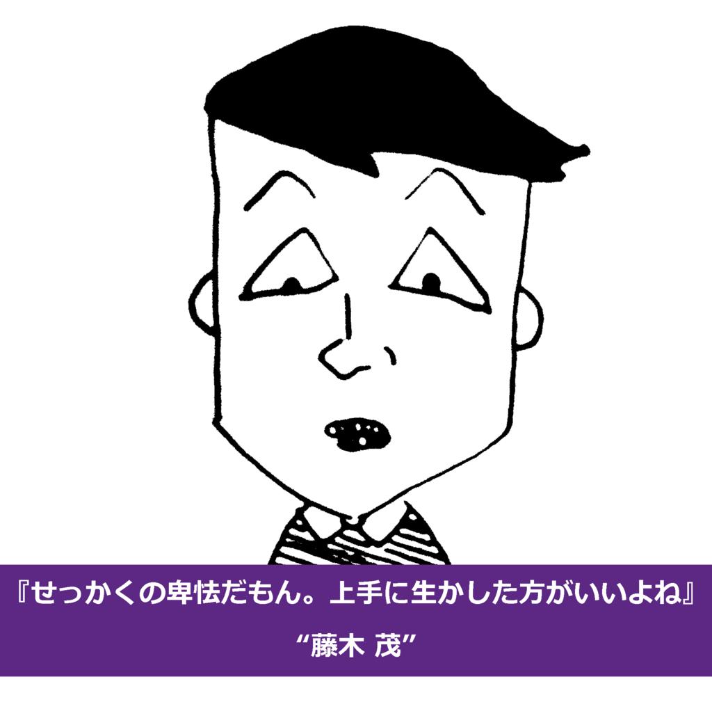 f:id:syukatsunokotsumatome:20170514142945p:plain