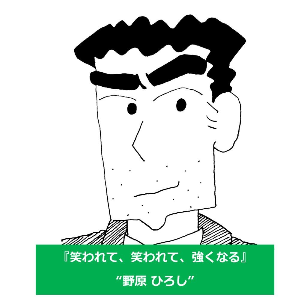 f:id:syukatsunokotsumatome:20170514144002p:plain