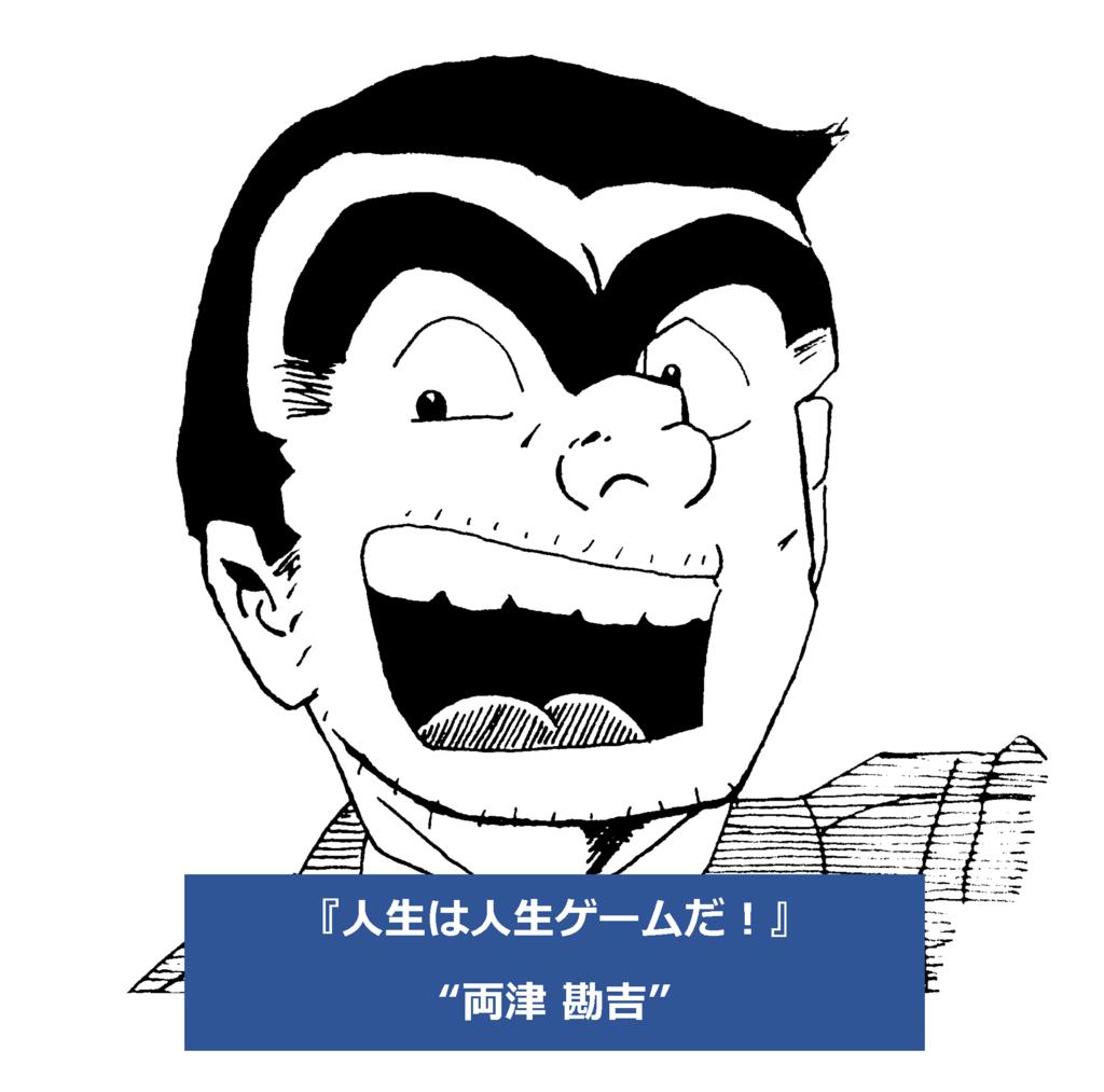 f:id:syukatsunokotsumatome:20170514144528p:plain