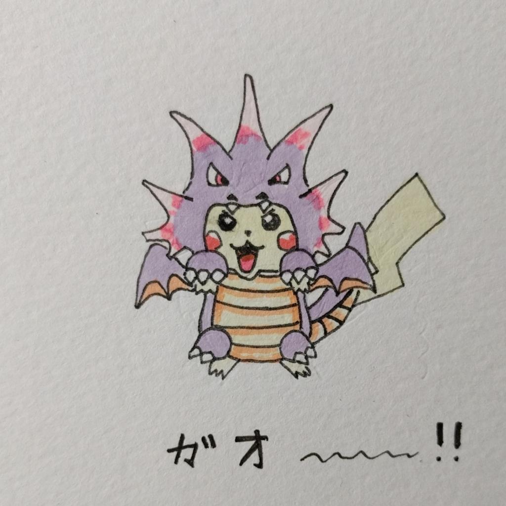 f:id:syukatsunokotsumatome:20170818072351j:plain