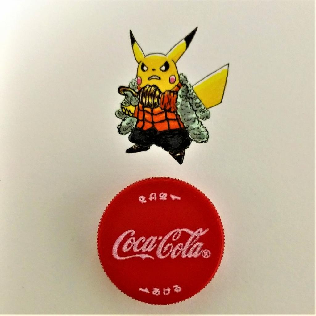f:id:syukatsunokotsumatome:20171027224447j:plain
