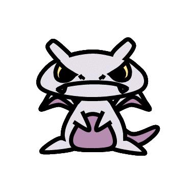 ミュウツー(ポケモン)の色のぷちゴン|ぷちゴン