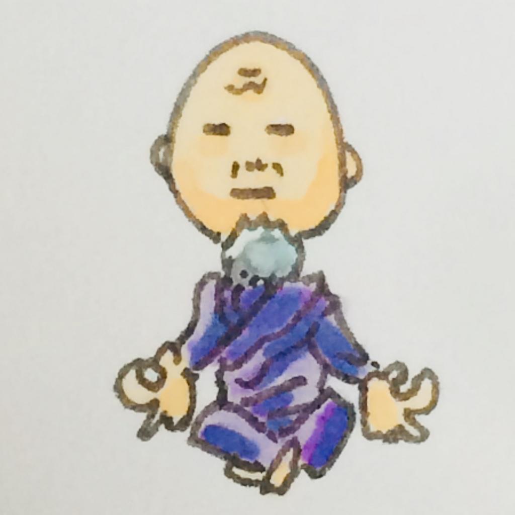 仙人 MATSU