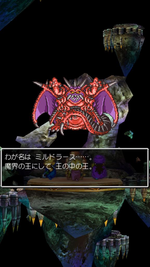 f:id:syukatsunokotsumatome:20180516065642p:image