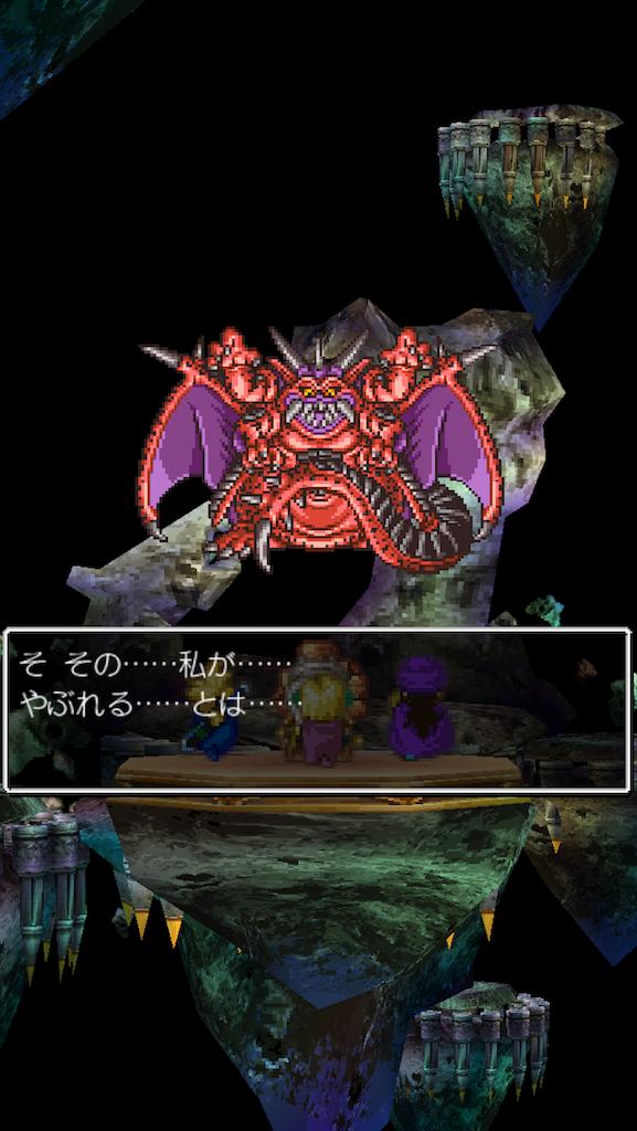 f:id:syukatsunokotsumatome:20180516065758p:image