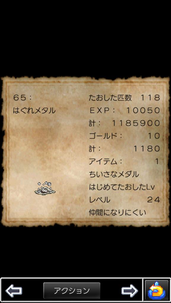 f:id:syukatsunokotsumatome:20180517081805p:image
