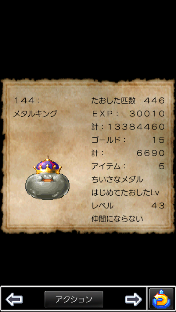 f:id:syukatsunokotsumatome:20180610175940p:image