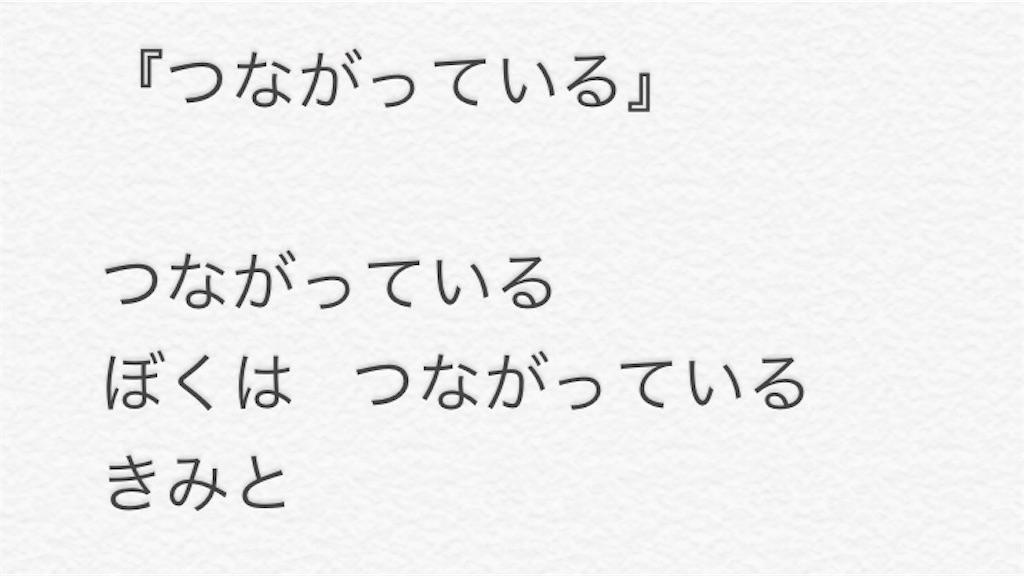 f:id:syukatsunokotsumatome:20180902193041j:image