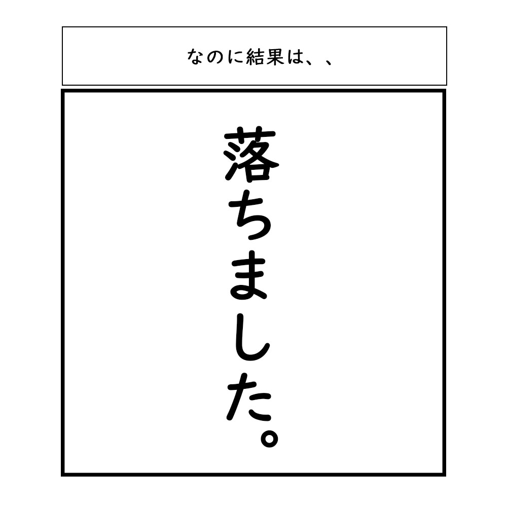 f:id:syukatusei:20200505152341j:plain