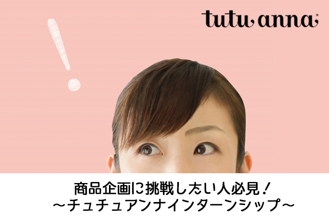 f:id:syukatusei:20200613233603j:plain