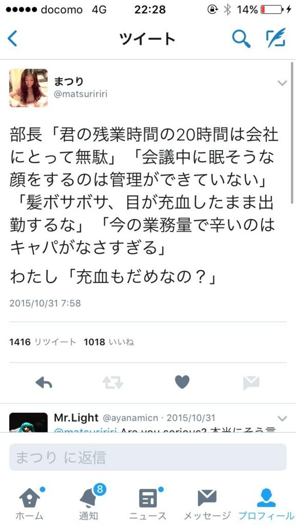 f:id:syukatusensen:20161016154612j:plain