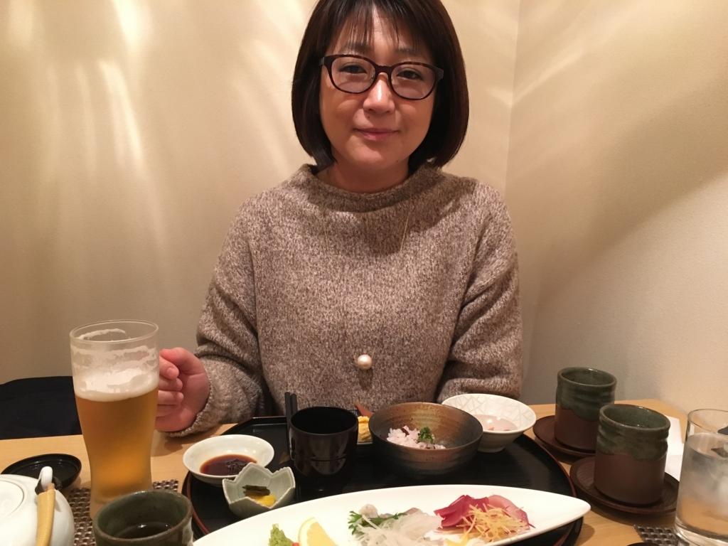 f:id:syukishin03:20170116184727j:plain