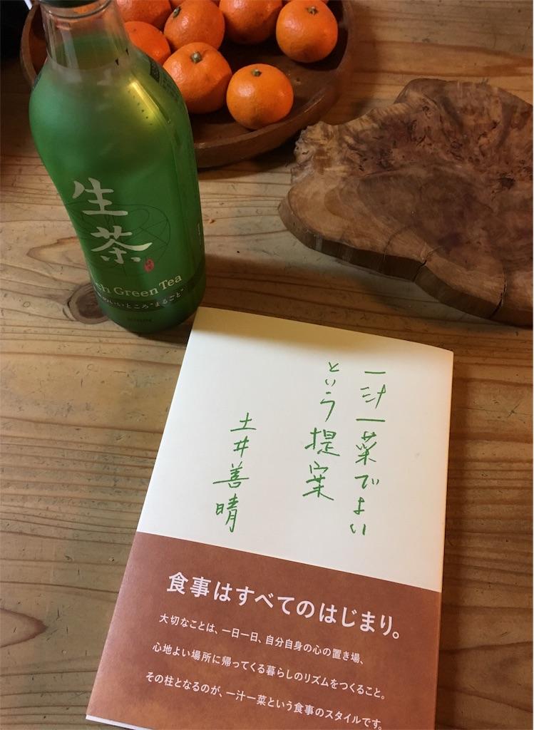 f:id:syukishin03:20170216222745j:image