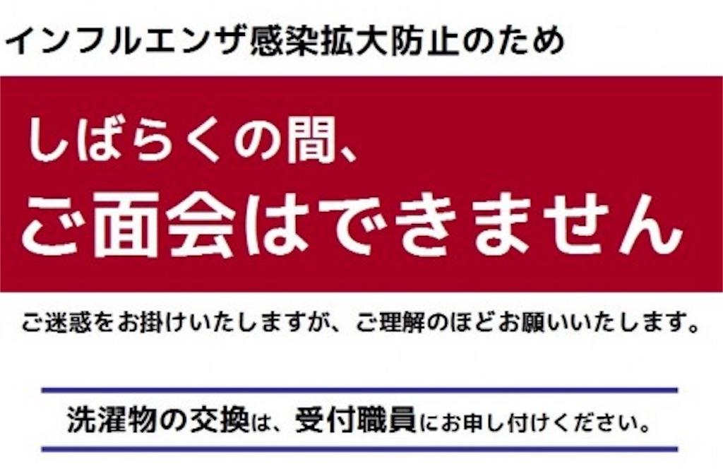 f:id:syukishin03:20170306220054j:image