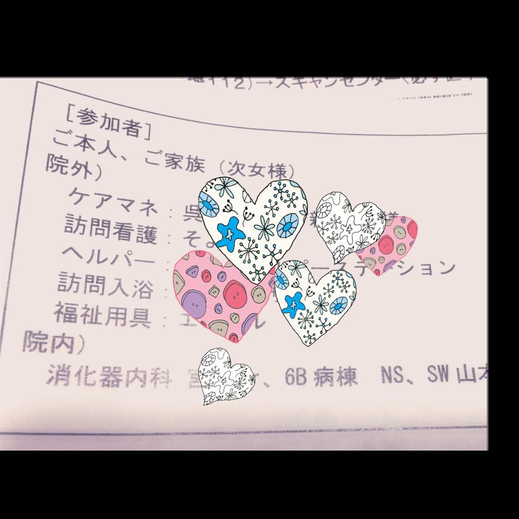 f:id:syukishin03:20170314214212p:image