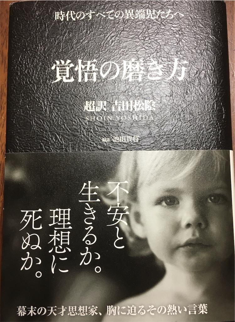 f:id:syukishin03:20170319190826j:image