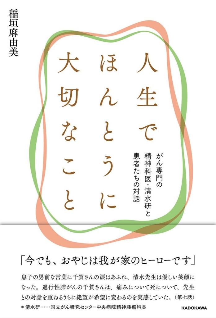 f:id:syukugami:20171012212354j:plain