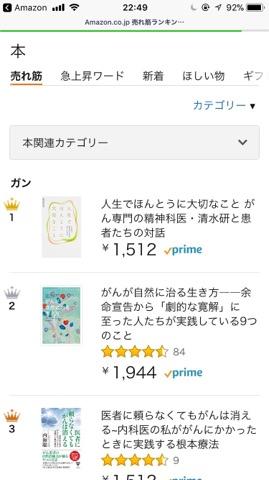 f:id:syukugami:20171022103025j:plain