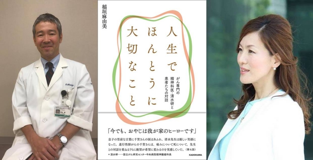f:id:syukugami:20171025231641j:plain