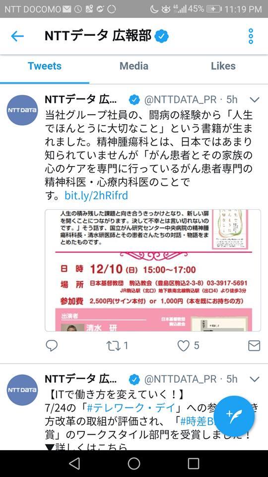 f:id:syukugami:20171117221512j:plain