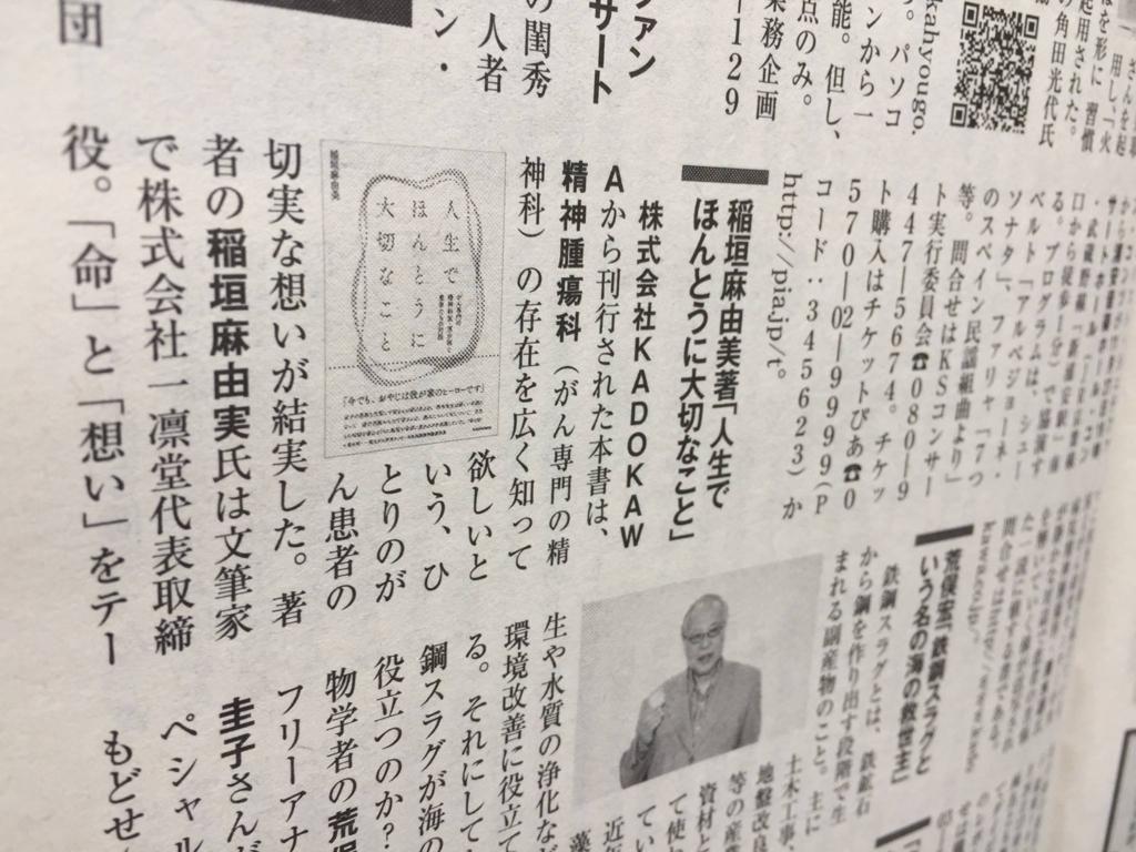 f:id:syukugami:20171118221303j:plain