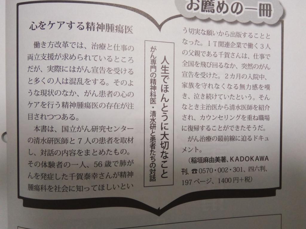 f:id:syukugami:20171202124842j:plain