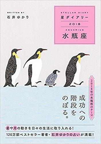 f:id:syukugami:20171227175510j:plain