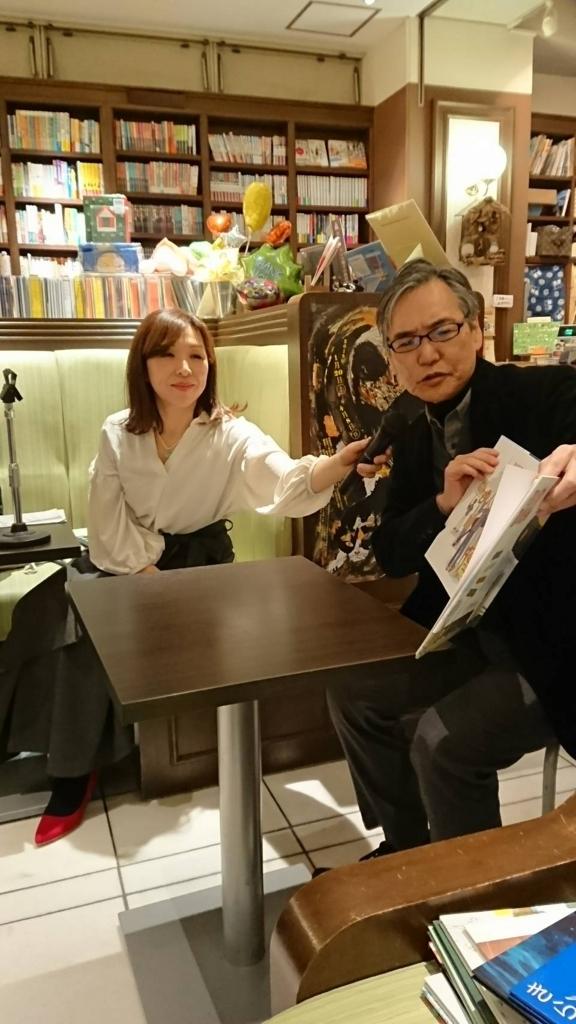 f:id:syukugami:20180128182418j:plain